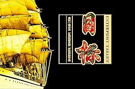 目标金色大船艺术字设计