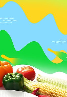 新鲜果蔬果真实惠超市背景