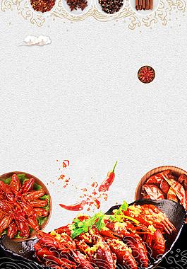 麻辣小龍蝦美食海報背景