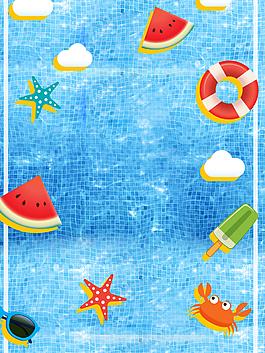 夏日狂欢主题促销背景