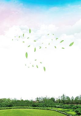 清新绿色草坪背景