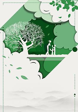 剪紙風綠葉感恩老師設計教師節背景