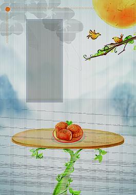中国风中秋节月饼广告背景