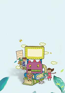 蓝色卡通开学季幼儿园招生玩耍的小朋友背景