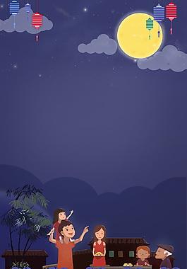 一家人看月亮中秋節背景素材