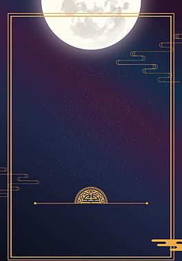 双线边框闪耀月亮中秋节背景素材