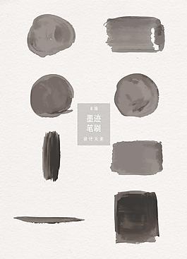 水墨墨跡筆刷設計元素