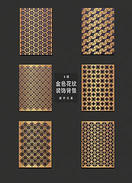 金色花纹装饰背景素材