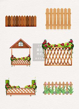 籬笆木欄設計元素