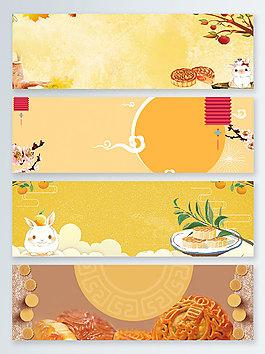 黃色中秋節傳統節日banner背景
