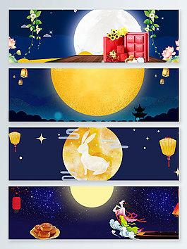 蓝色嫦娥中秋节传统节日banner背景