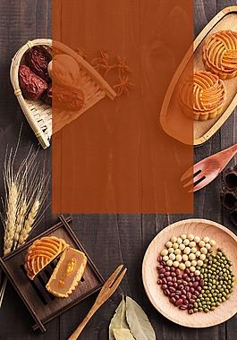传统中秋节月饼海报背景