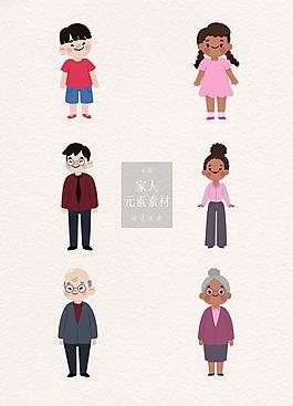 可爱的祖辈三代家人素材