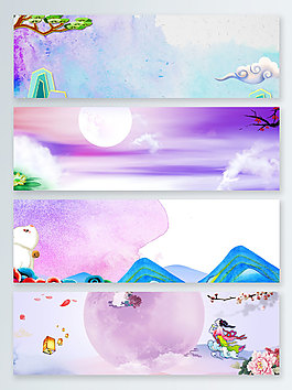紫色中秋团圆传统banner背景