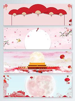 粉色国庆中秋团圆传统banner背景