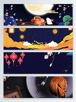 玉兔八月十五中秋團圓傳統banner背景