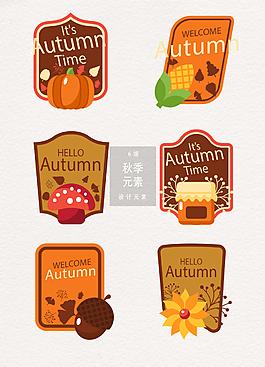 秋季秋天標簽設計AI元素