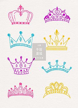 手繪皇冠設計元素