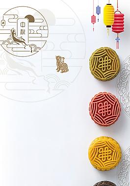 紋理月餅點心燈籠創意中秋節海報背景