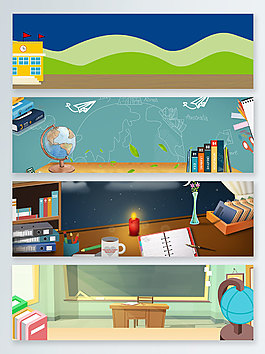 地球仪教师节黑板banner背景