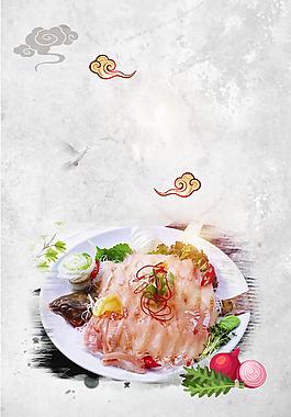 日本料理刺身生鱼片背景