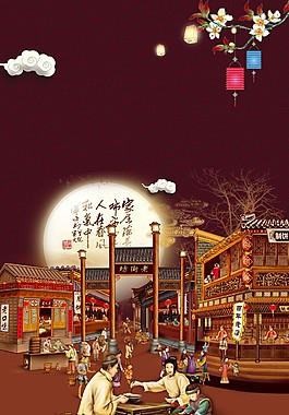 传统古代中秋节海报背景
