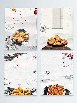 天津麻花传统美食广告背景
