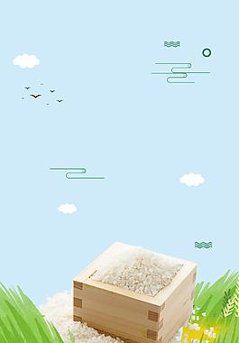 小清新大米米饭海报背景