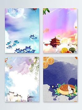 水彩中秋節卡通廣告背景圖