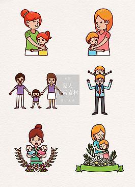 手绘的卡通家人矢量素材