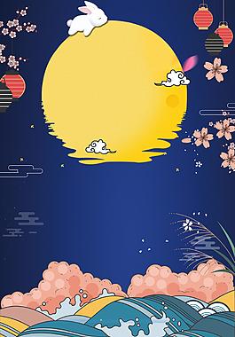 卡通手繪迎中秋慶國慶促銷海報背景
