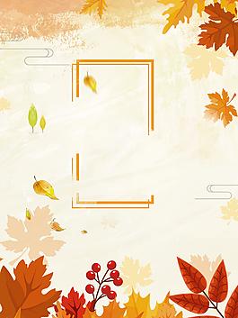 二十四節氣秋分秋天背景