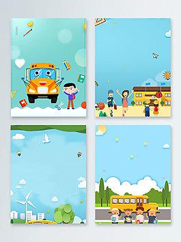 童趣卡通教师节广告背景图
