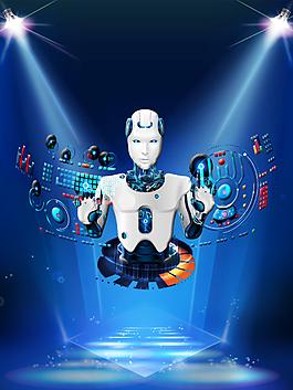 蓝色科技未来人工背景