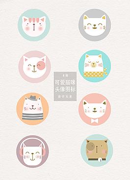 可爱猫咪头像图标设计