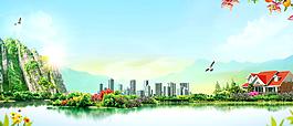 創建文明城市構建文明社區地產廣告背景