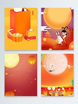 黃色中秋節快樂廣告背景圖