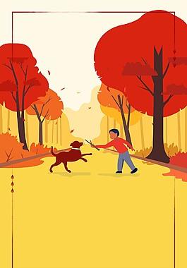扁平秋天大树海报背景
