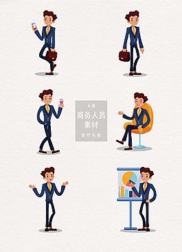 卡通商務人員裝飾圖案
