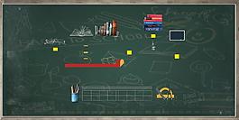 手繪簡約黑板教師節背景素材