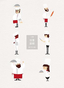卡通創意廚師設計元素