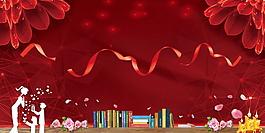 喜庆红色教师节促销背景素材
