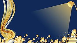 金色台灯教师节海报背景素材