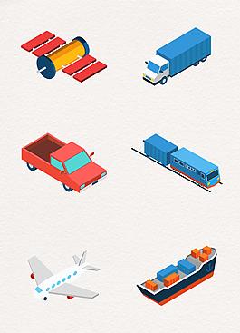 淺色立體現代交通運輸工具設計
