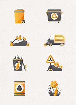 扁平化环境环保垃圾分类素材设计