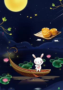 夜晚中秋佳节海报背景