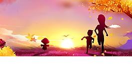 唯美教師節海報背景banner
