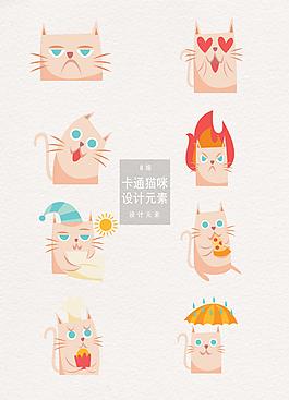 卡通猫咪设计元素