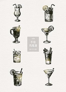 8款手绘鸡尾酒矢量素材