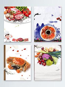 中國風美味螃蟹美食廣告背景圖